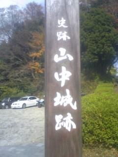 jyoyamanaka.jpg