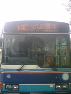 jyoyamanakabus.jpg